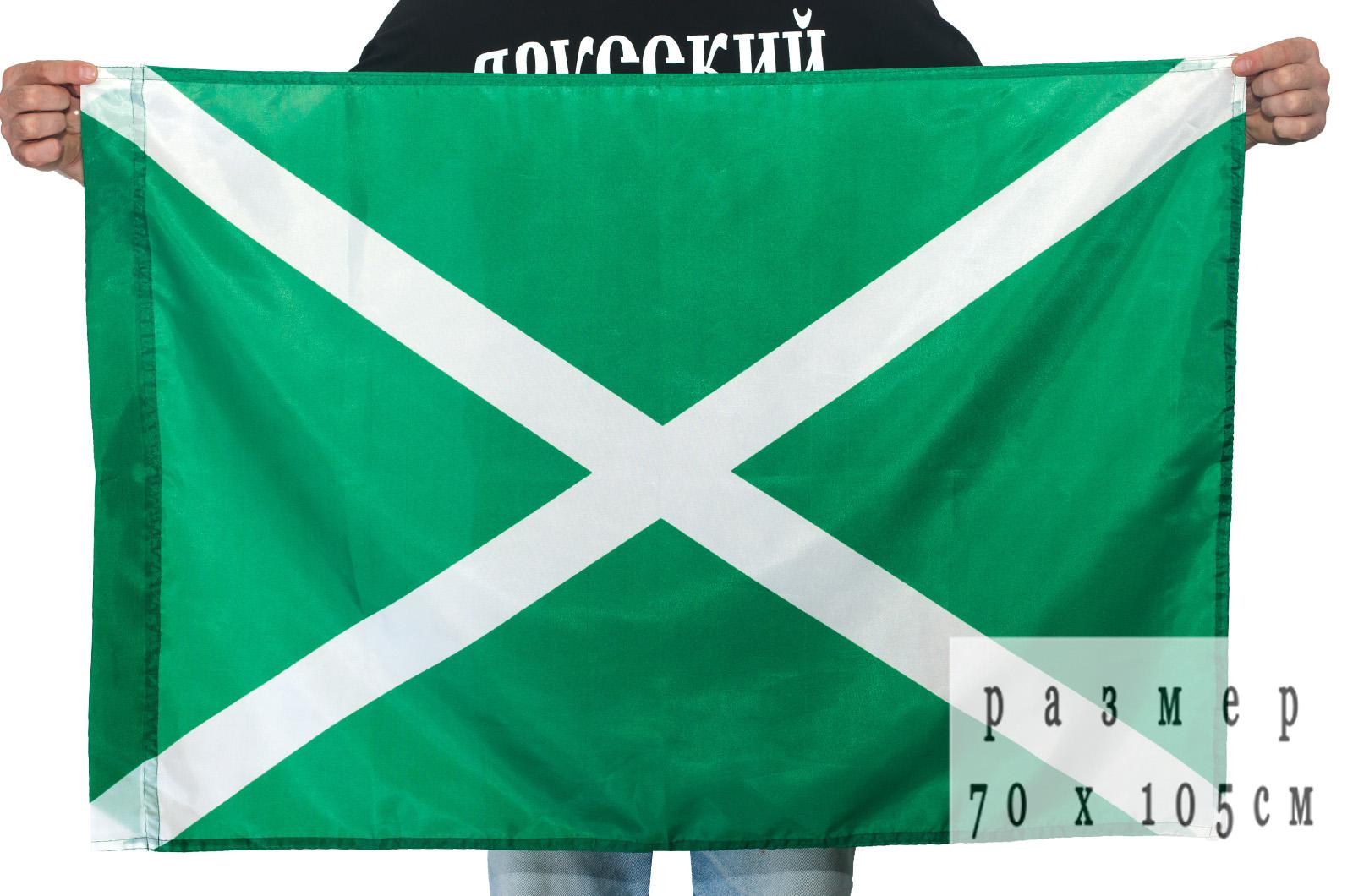 Флаг Таможни «ФТС России»