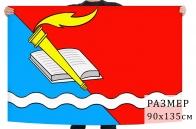 Флаг Фурмановского района