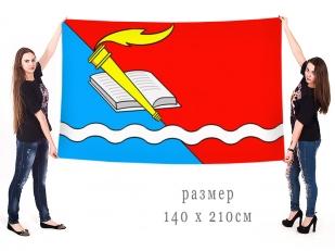 Большой флаг Фурмановского района
