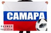 Флаг футбольного болельщика Самара