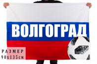 Флаг футбольного болельщика в Волгограде на ЧМ-18