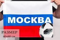 "Флаг футбольного фаната ""Москва"""