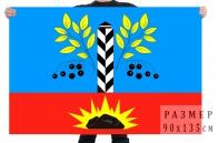 Флаг г. Черемхово