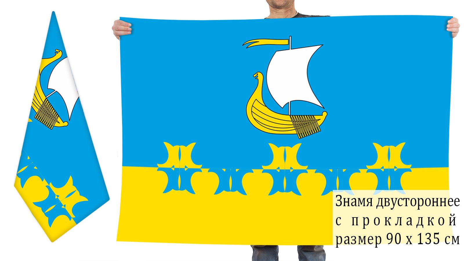 Купить флаг г. Кимры
