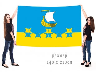 Флаг г. Кимры