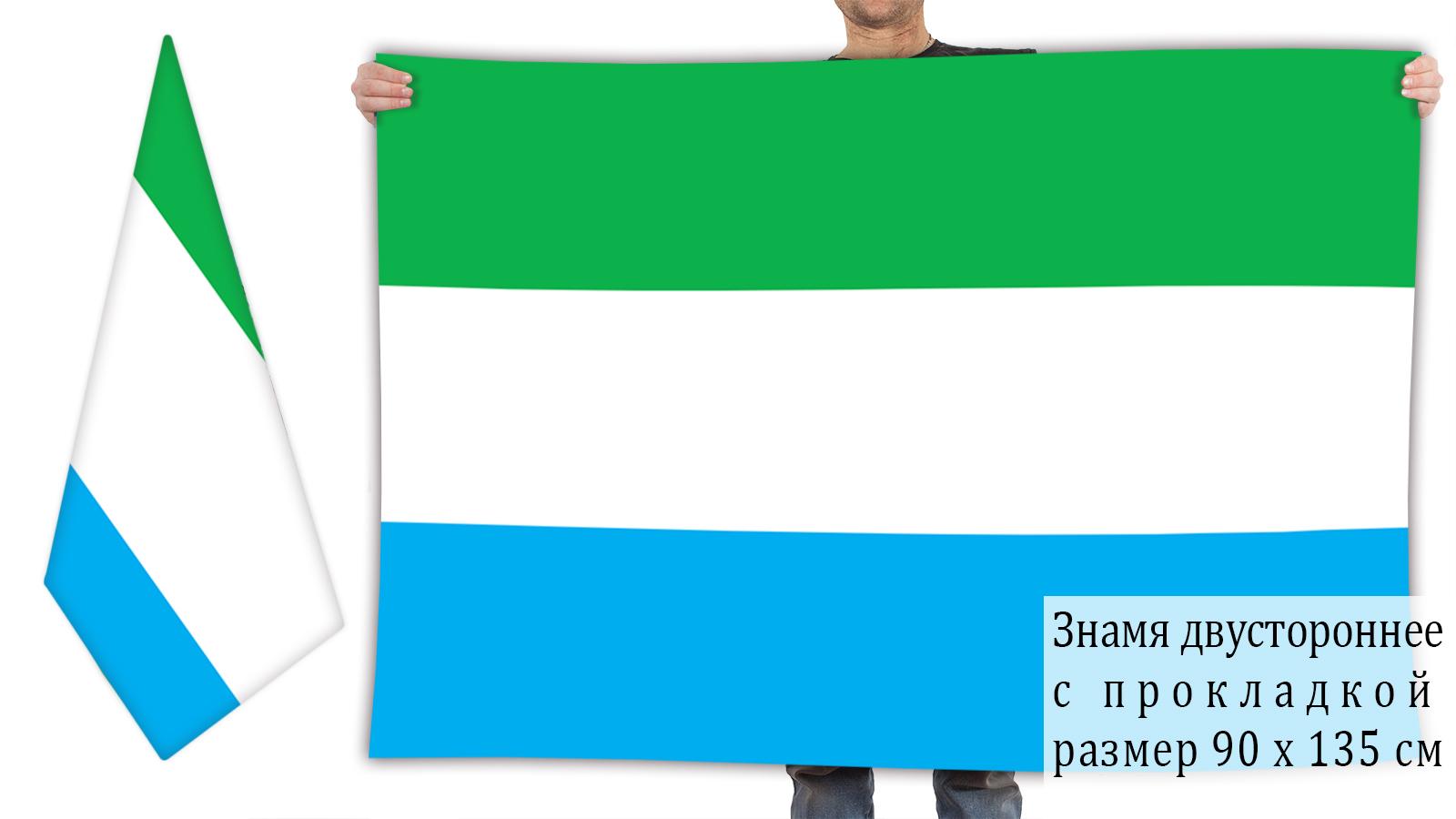 Купить флаг г. Конаково