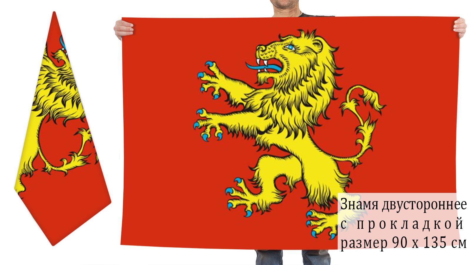 Флаг г. Ржев заказать онлайн
