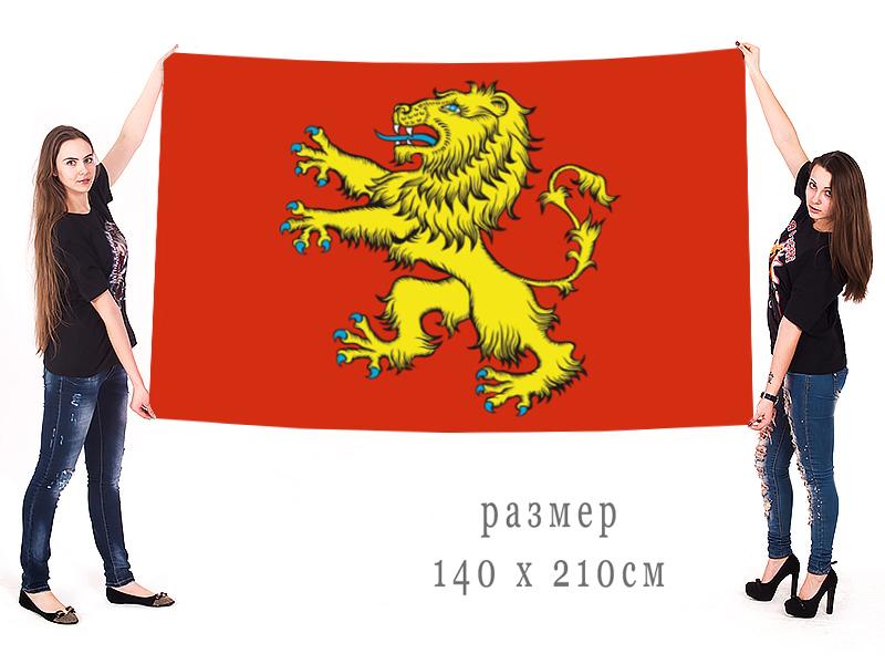 Флаг г. Ржев