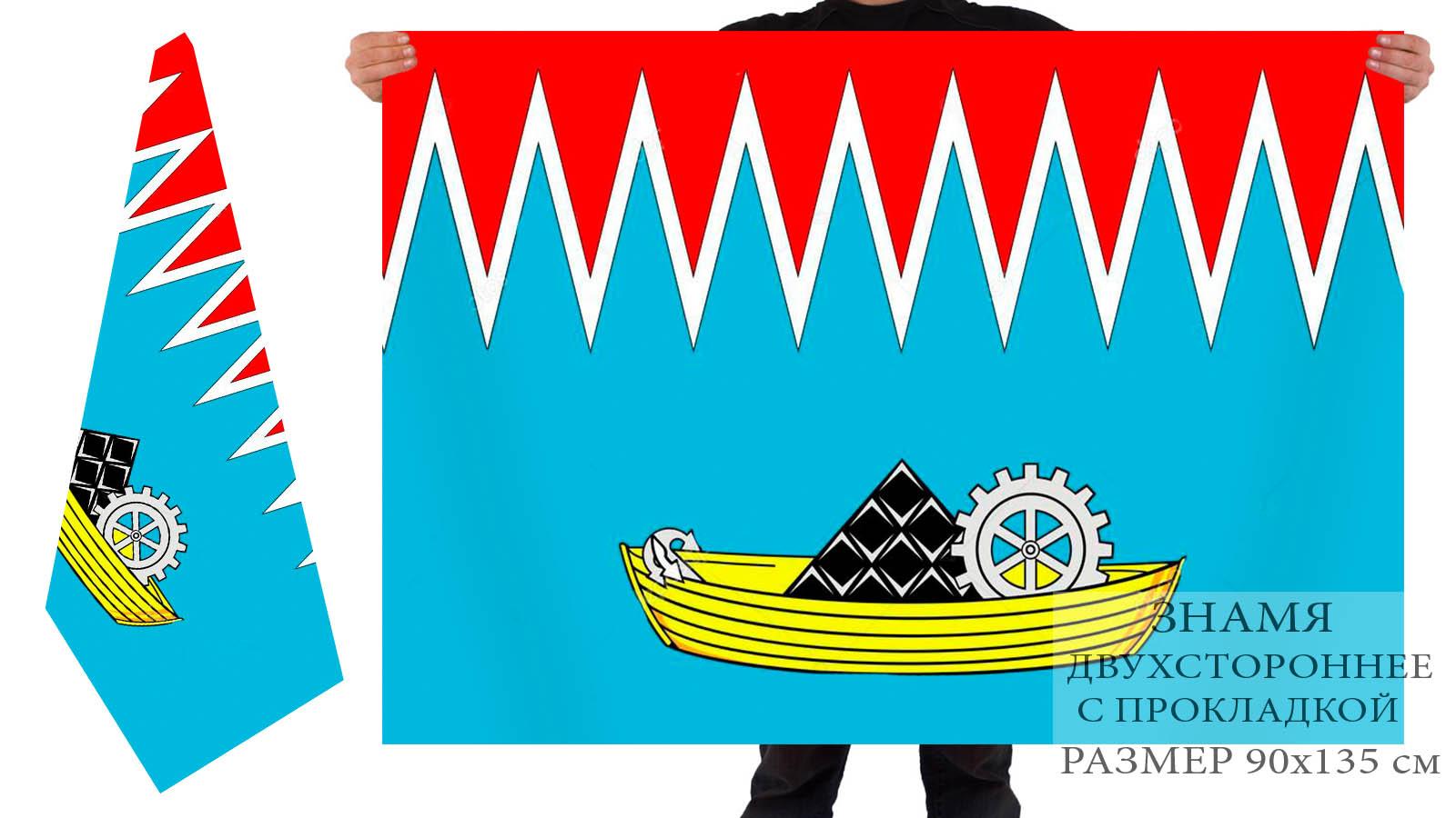Купить флаг г. Свирск