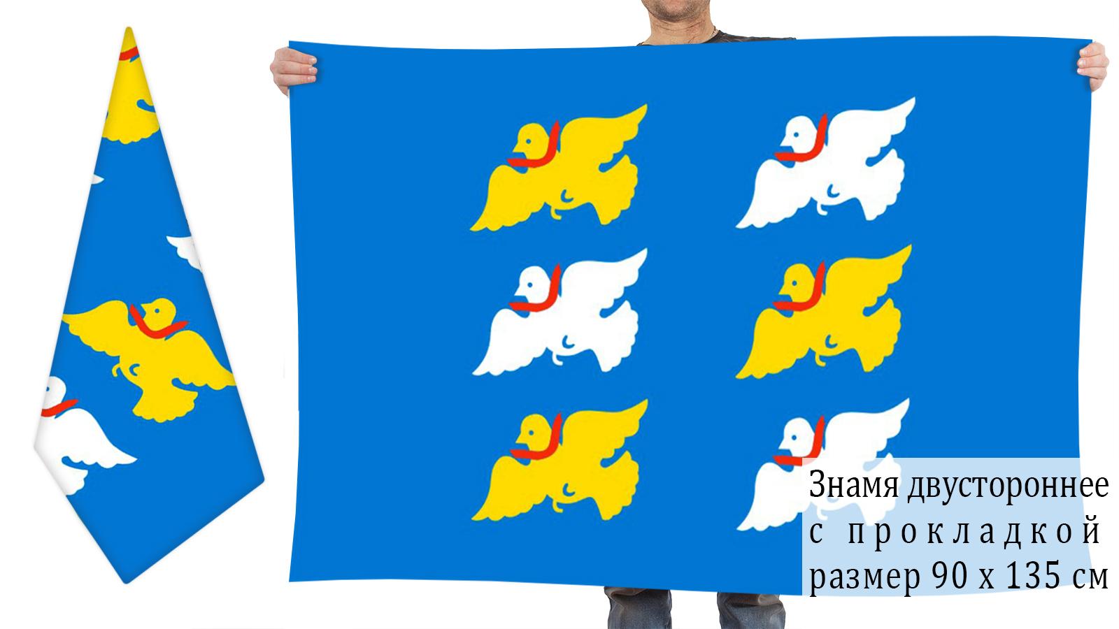 Заказать флаг г. Торжок