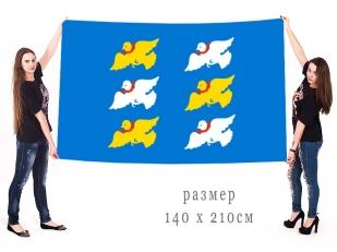 Флаг г. Торжок