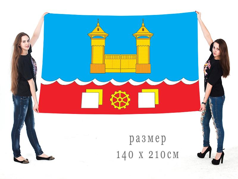 Флаг г. Усолье-Сибирское