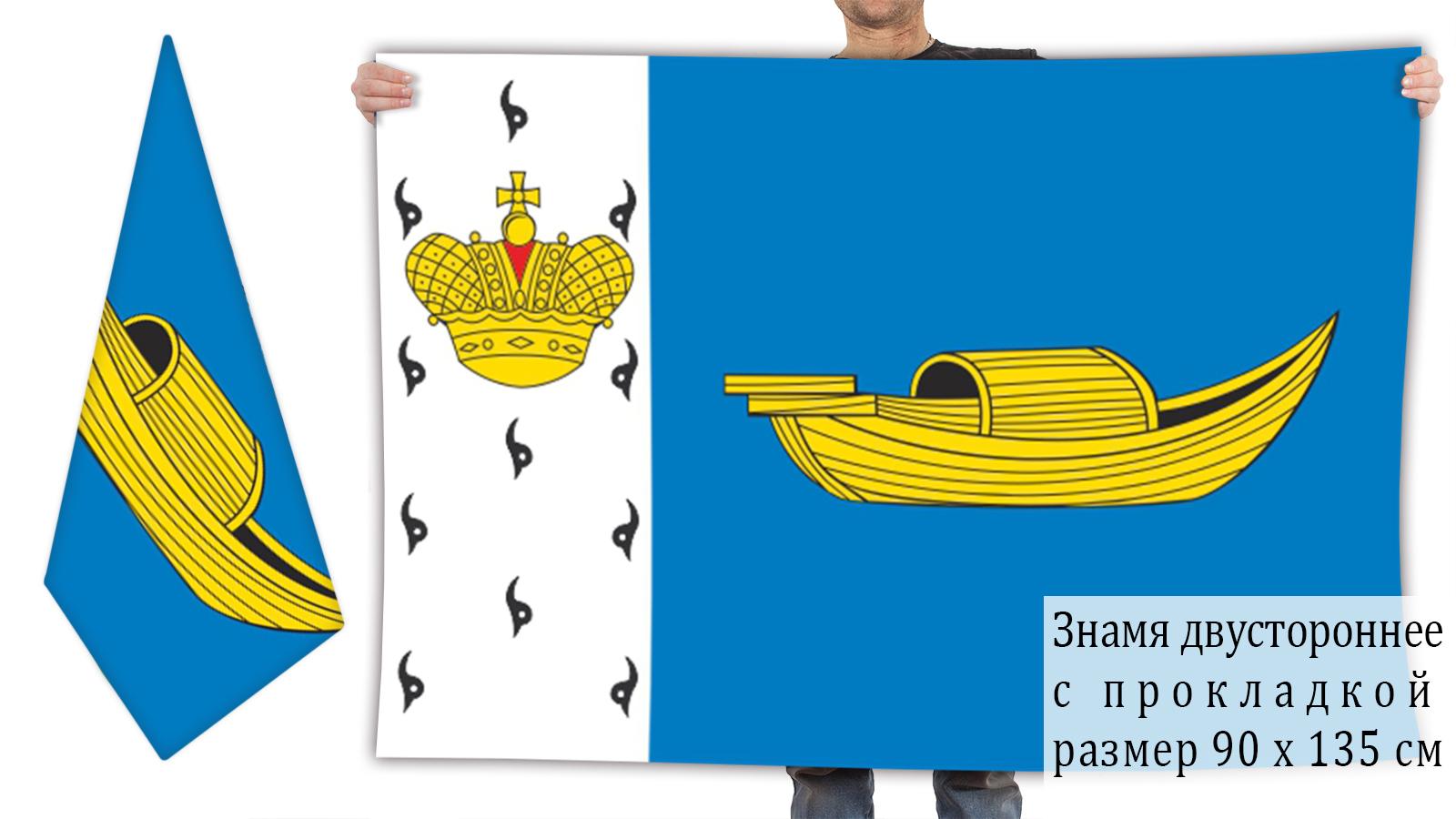 Купить флаг г. Вышний Волочек