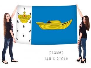 Флаг г. Вышний Волочёк