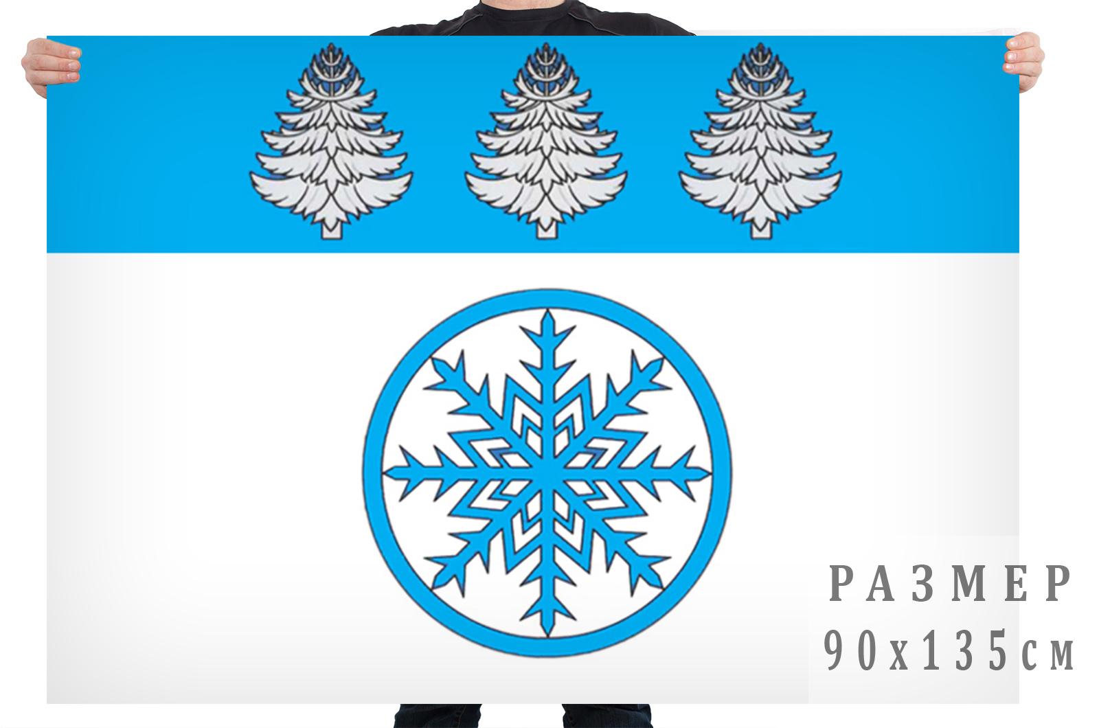 Флаг г. Зима
