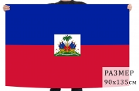 Флаг Гаити,