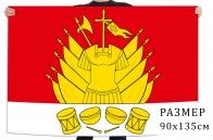 Флаг Галича