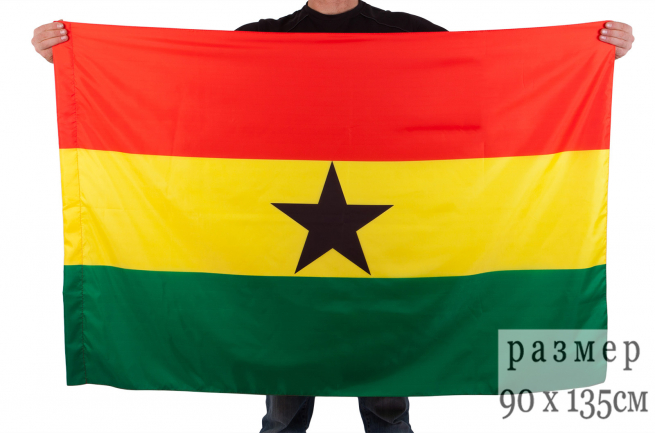 Флаг Ганы, Купить национальный флаг