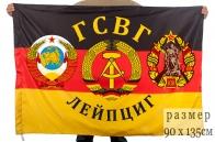Флаг гарнизона «Лейпциг» ГСВГ
