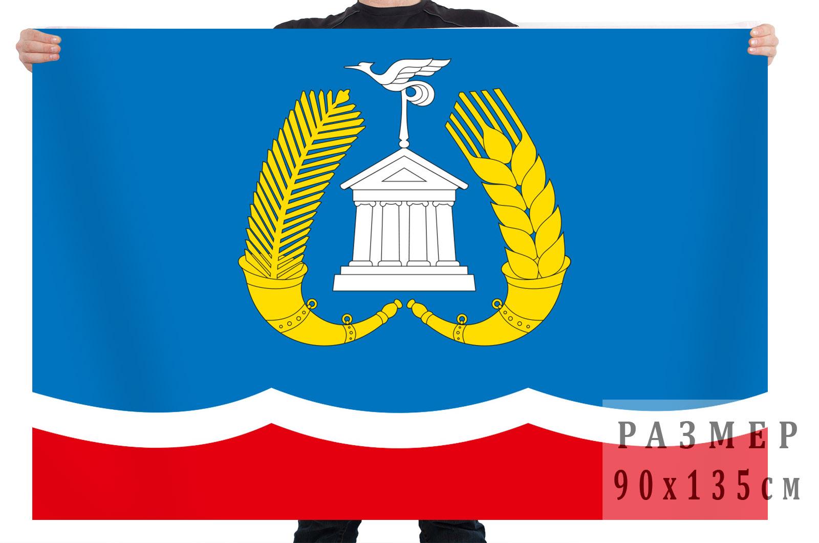 Флаг Гатчинского района