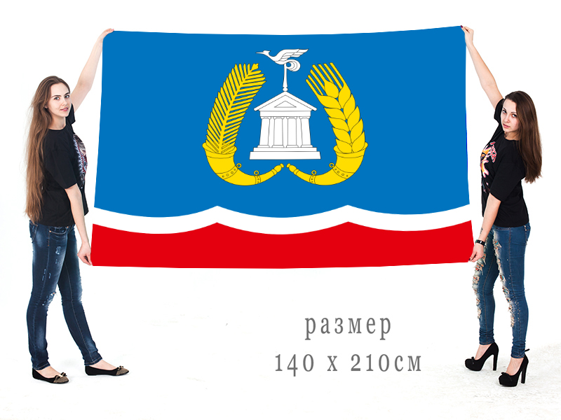 Большой флаг Гатчинского района