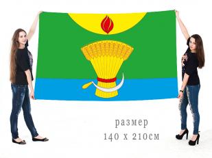 Большой флаг Гавриловского района