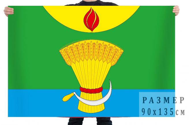Флаг Гавриловского района