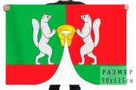 Флаг Газимуро-Заводского района