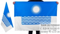 Флаг Геленджика - купить в интернет-магазине