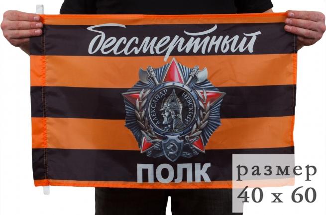 Флаг георгиевский с орденом Невского