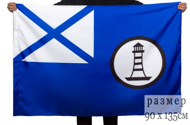 Флаг гидрографических судов ВМФ