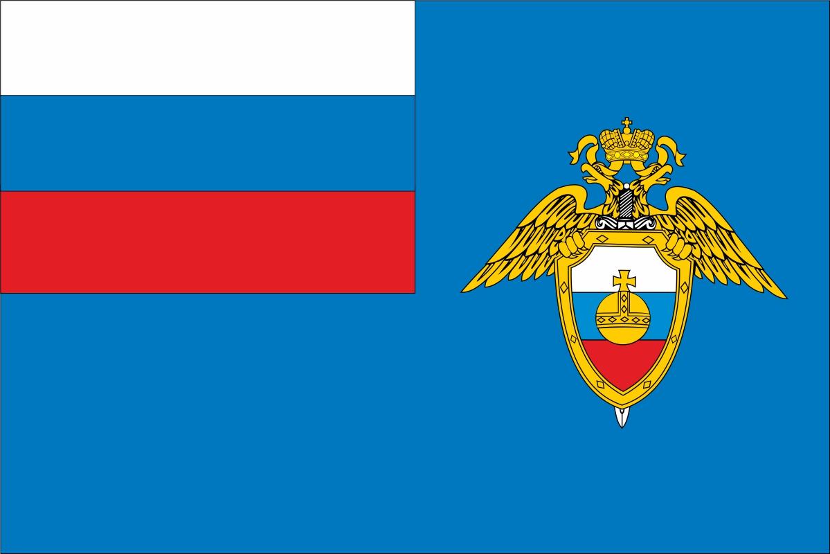 Флаг Главного управления специальных программ Президента РФ