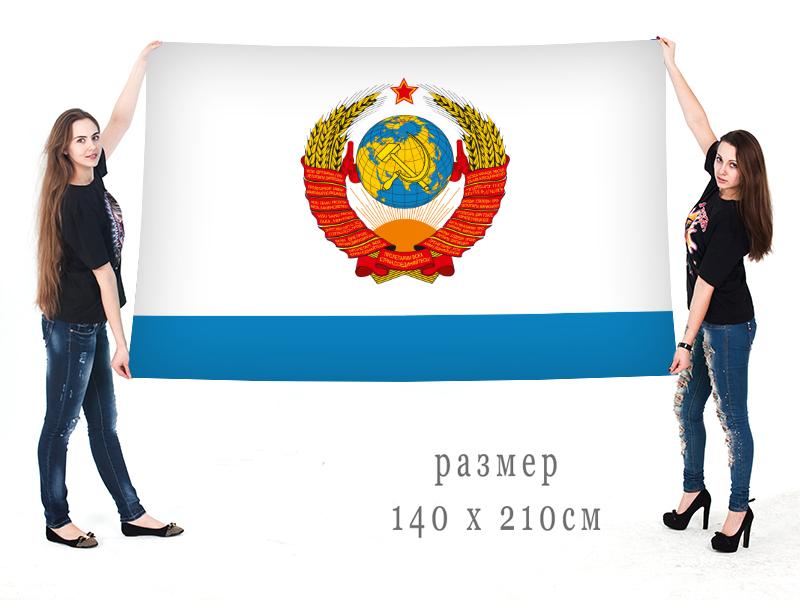 Большой флаг Главнокомандующего ВМФ СССР