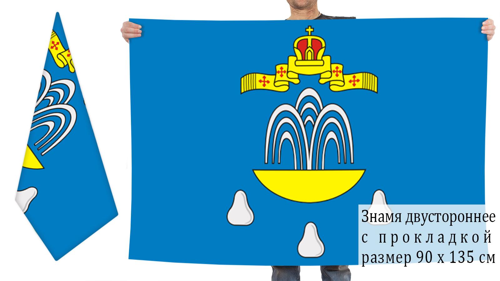 Купить флаг ГО Кашинский