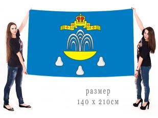 Флаг ГО Кашинский