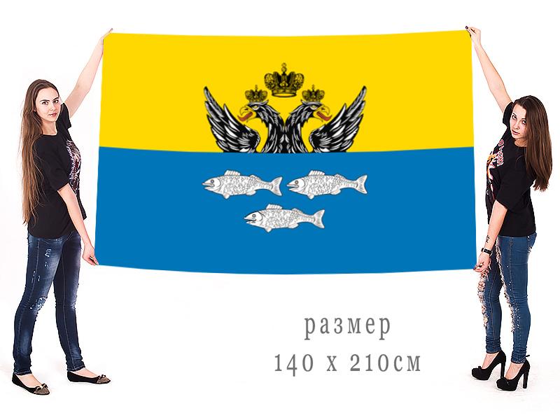 Флаг ГО Осташковский