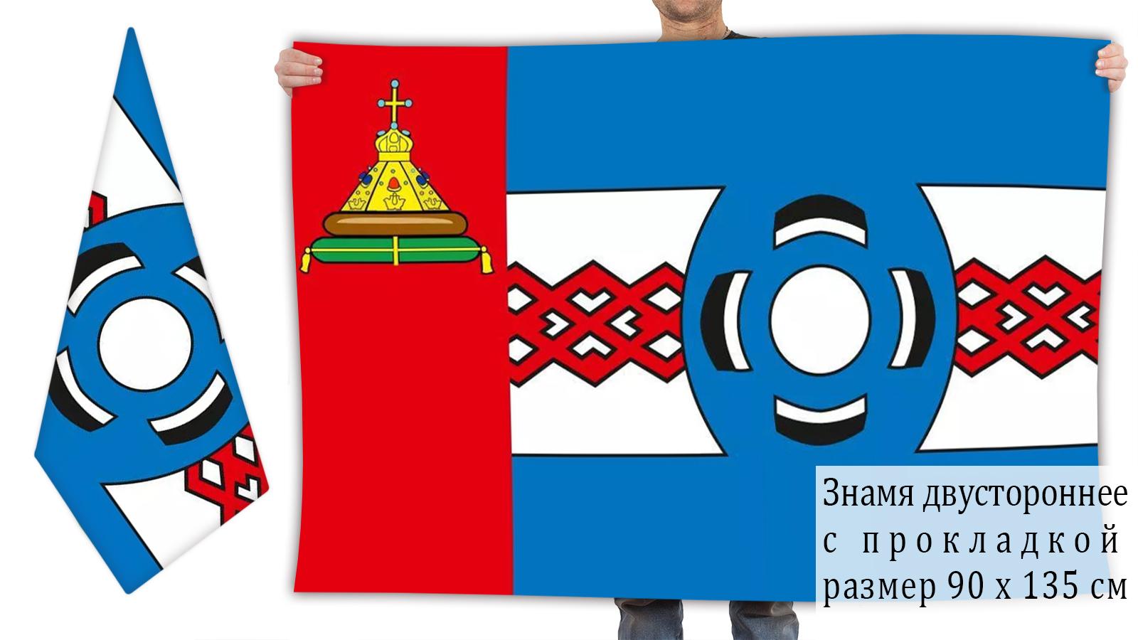 Заказать флаг ГО Удомельский