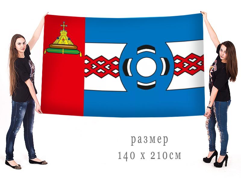 Флаг ГО Удомельский