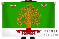 Флаг Гордеевского района