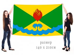 Большой флаг Горьковского района