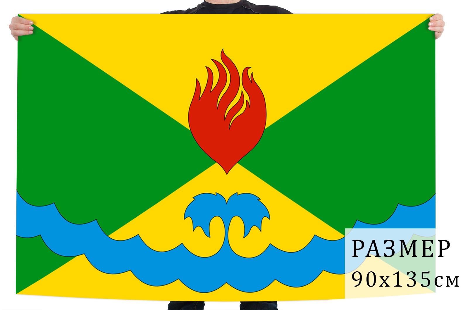 Флаг Горьковского района