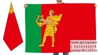 Двусторонний флаг города Апрелевки