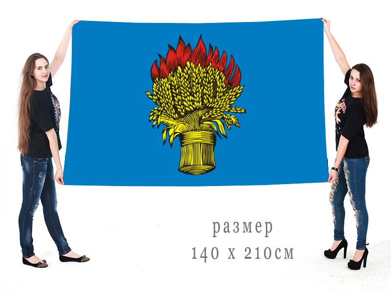 Большой флаг города Белев