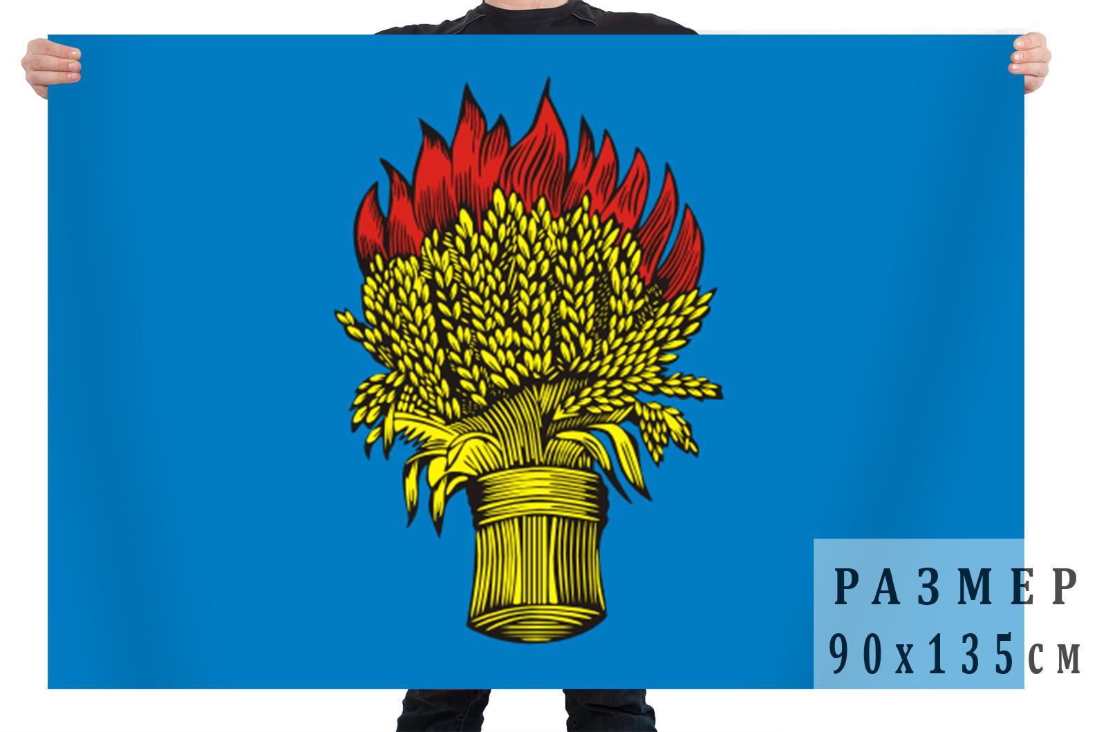 Флаг города Белев