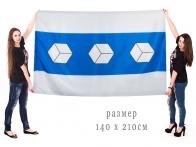 Флаг города Березники