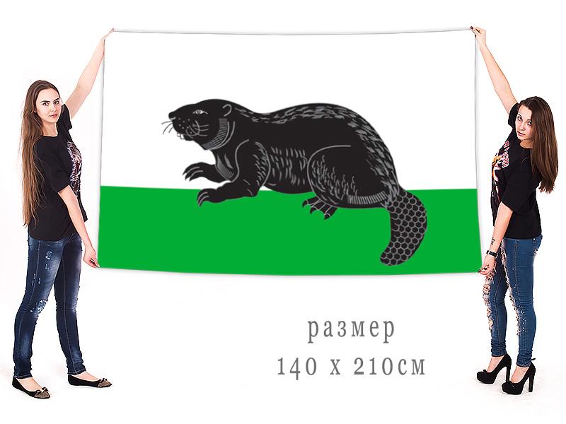 Большой флаг города Бобров