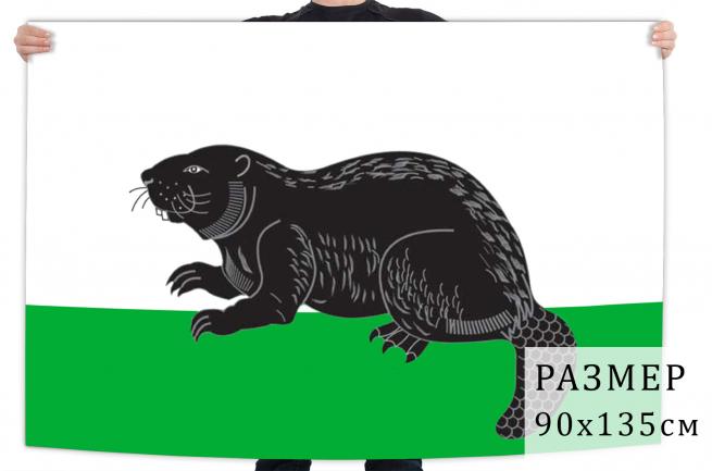 Флаг города Бобров