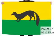 Флаг города Богучар