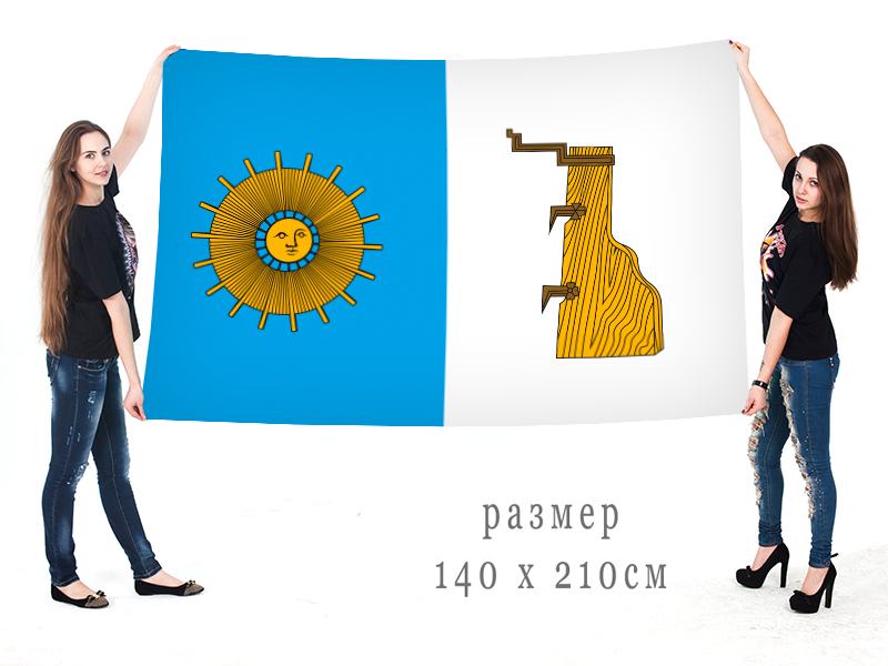 Большой флаг города Боровичи
