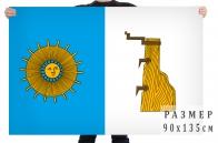 Флаг города Боровичи